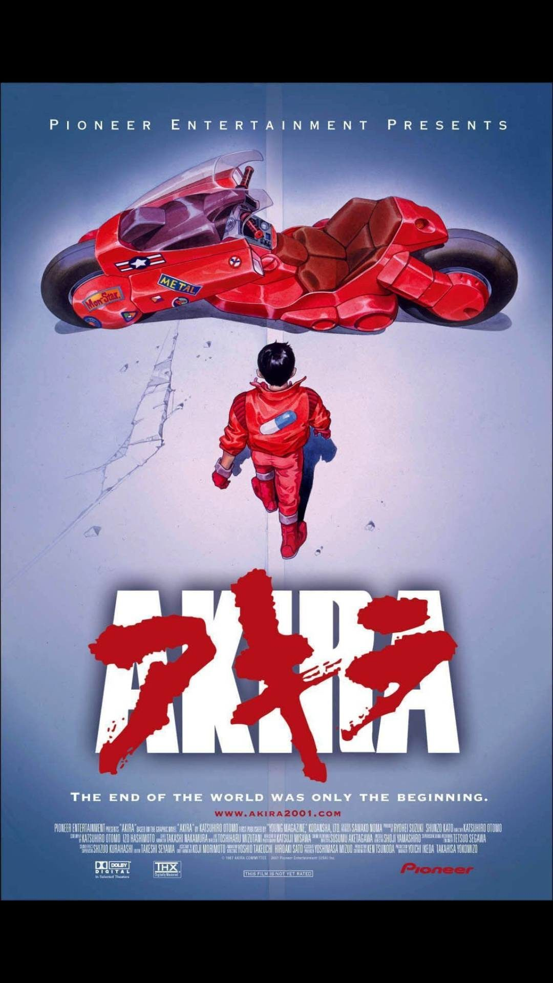 Parlons Cinéma : Akira, et le cinéma d'animation japonais devint mondial